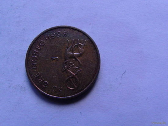 Норвегия 50 эре 1999г. распродажа