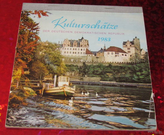 2 немецких настенных календаря
