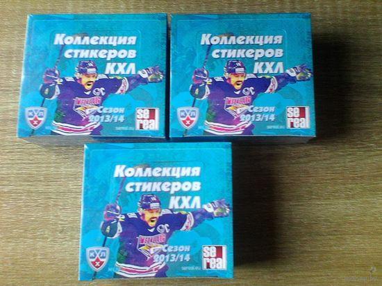 3 запечатанных блока наклеек SeReal КХЛ 2013-14 года.