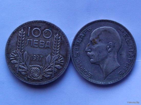 Болгария 100 лева 1937г. царь борис. серебро.  распродажа