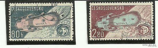 Космический полет Восток 5 - Восток 6. Серия 2 марки 1963 Чехословакия
