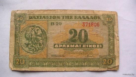 Греция 20 драхма 1940г В29 371806 распродажа