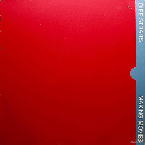 0476. Dire Straits. Making Movies. 1980. Vertigo (NL) = 18$