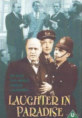 Смех в раю / Laughter in Paradise (Одри Хепберн)  DVD5