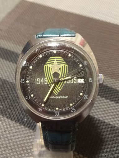 Часы Восток командирские 2234 стоп-секунда