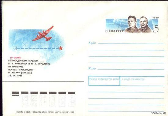 1989 год ПК ОМ 50 лет перелёту В.Коккинаки