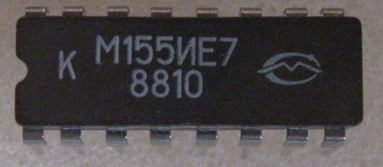 Четырехразрядный двоичный реверсивный счетчик КМ155ИЕ7
