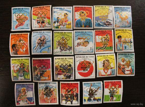 Чад. 1972. Спорт. Олимпийские игры. Надпечатка