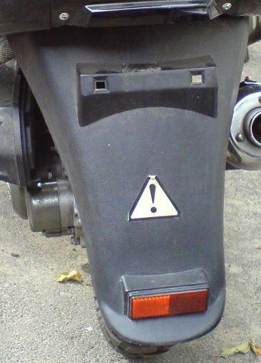 Хвост-брызговик на скутер Вайпер Ф50