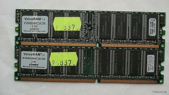 Память одинаковые 2 шт. по 256МВ ValueRAM DDR PC2100 2.5V