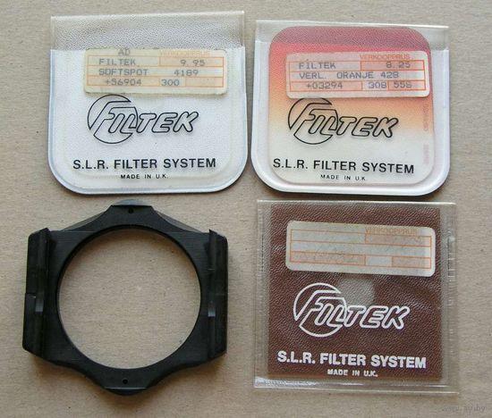 3 эффектных светофильтра FILTEK + крепление на объектив с резьбой 58 мм