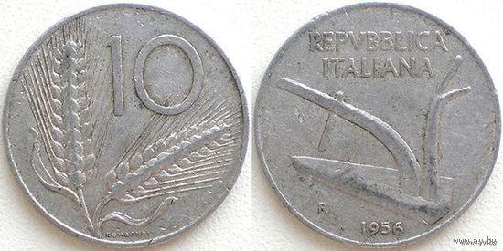 Италия, 10 лир 1954 года   распродажа