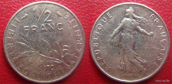 1\2 франка франции 1970г.   распродажа