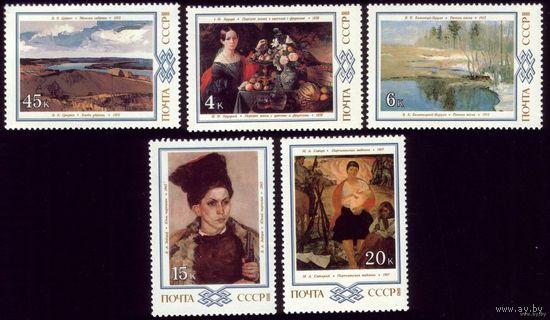 5 марок 1983 год Белорусская живопись