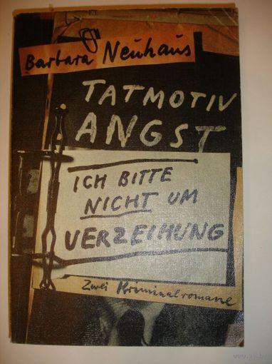 Нойхаус Криминальный роман на немецком языке