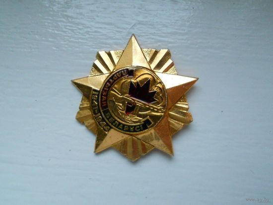 Знак -Партызан Беларусi 1941-1944