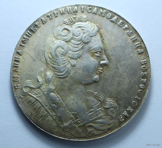Росийская империя, 1 рубль 1730 год, - копия -