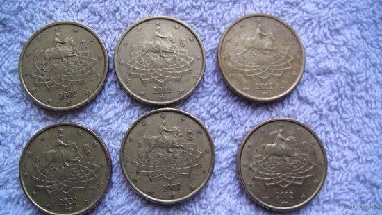 50 евроцентов, Италия 2002г.   распродажа