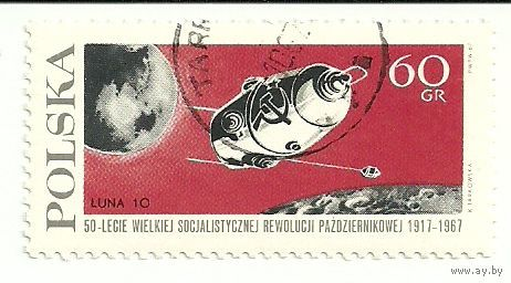 Космос 1967 Польша