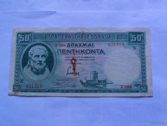 Греция 50 драхм 1939 год     401318    распродажа