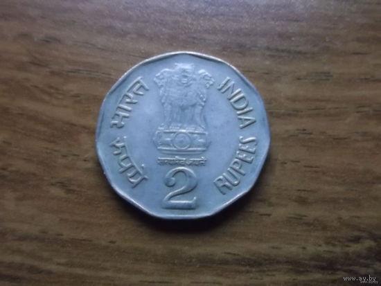 Индия 2 Рупи 1995