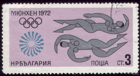 1 марка 1972 год Болгария Олимпиада