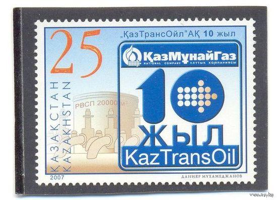 Казахстан техника нефть