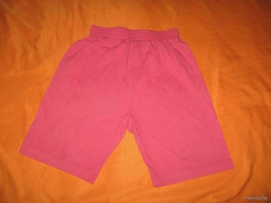 Фирменные розовые шорты 119-123 см