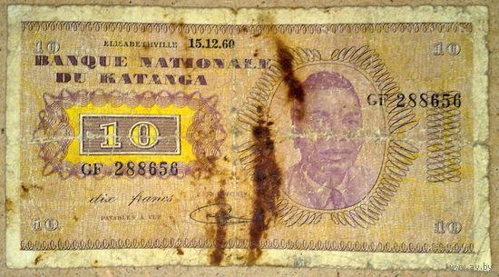 Катанга 10 франков 1960г. RARE!!!