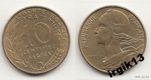 10 сантимов 1974 года. Франция