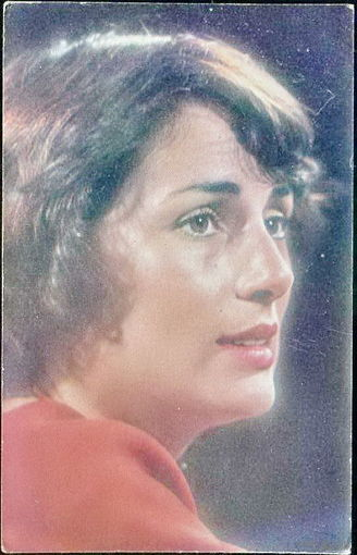 """""""Елена Рохо"""" - открытка СССР, 1975 года"""