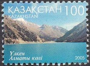 Казахстан природа горы