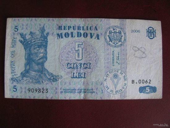 5 леи 2006, Молдова