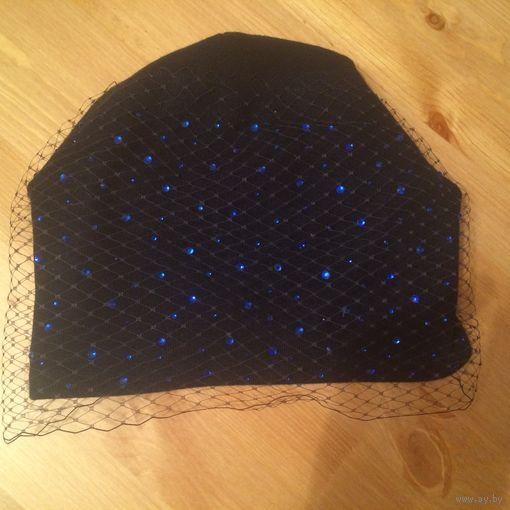 Шикарная, стильная, дорогая шапка с вуалью. Носится отлично (у меня три разных цветов), продаю лишнюю, синюю не с чем носить. Свои ношу уже больше года, вообще следов носки не видно, очень