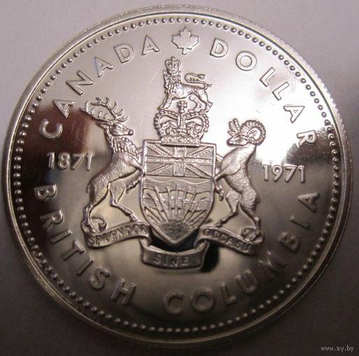 Канада. 1 доллар 1971. 100 лет присоединению Британской Колумбии. Серебро. 386
