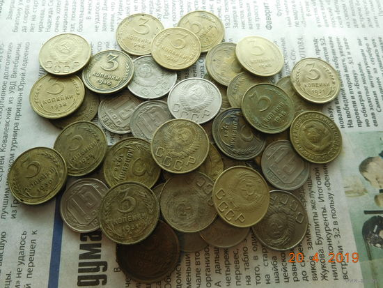 Куча монет СССР до 1961 г. ( всё вместе ) с 1 - го рубля ! На 3 дня !