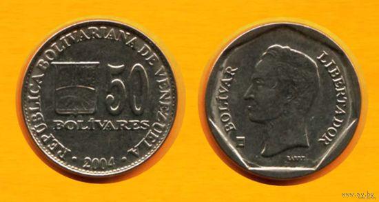 Венесуэла 50 БОЛИВАРОВ 2004г.  распродажа