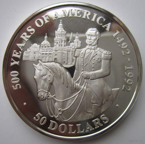Острова Кука. 50 долларов 1991. Серебро. Пруф. 169