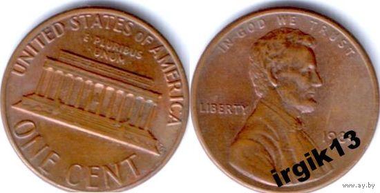 1 цент 1984 года. США