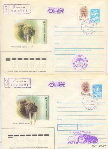 Полярная почта Станции Усть-Оленек о.Ушакова о.Врангеля