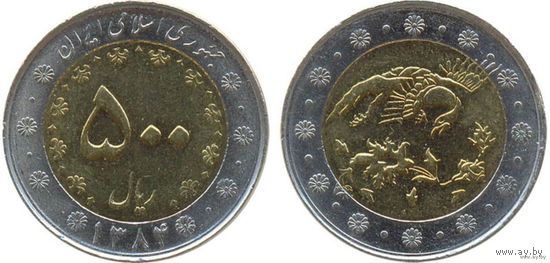 500 Реалов 2003 (Иран)