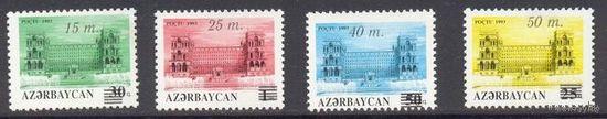 Азербайджан архитектура Надпечатки