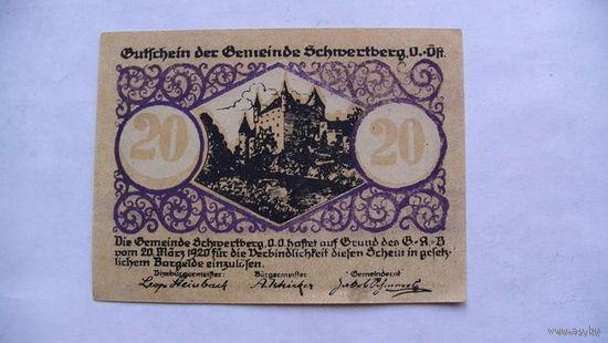 Австрия Нотгельды 20 геллер 1920г No1 распродажа