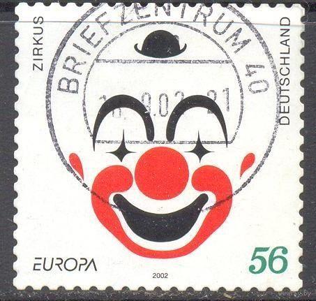 Германия Европа цирк