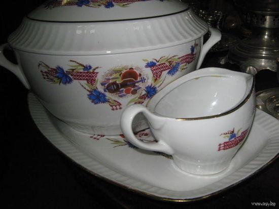 Суповница.сливочник.подно с-фарфор 70е.г.