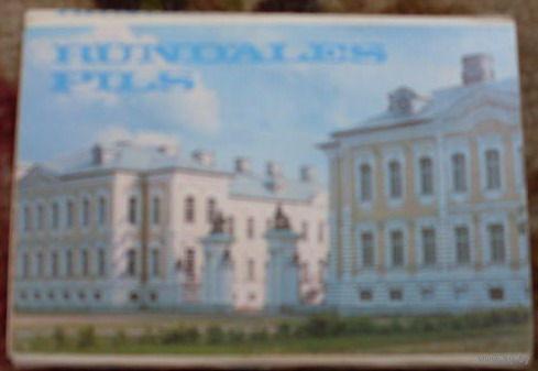Буклет Рундальский Замок, 1985 г.