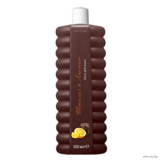 "Пена для ванн ""шоколад и апельсин"" 500мл"