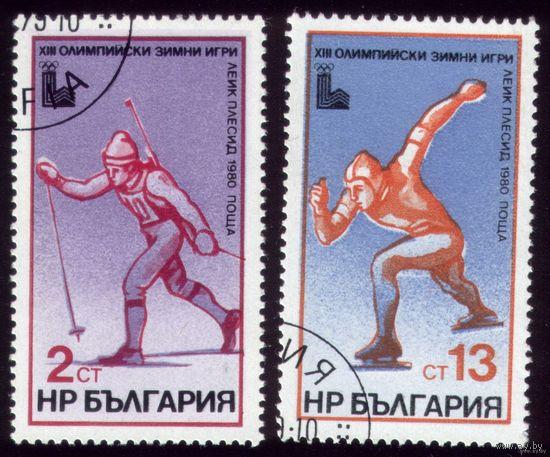 2 марки 1979 год Болгария Олимпиада