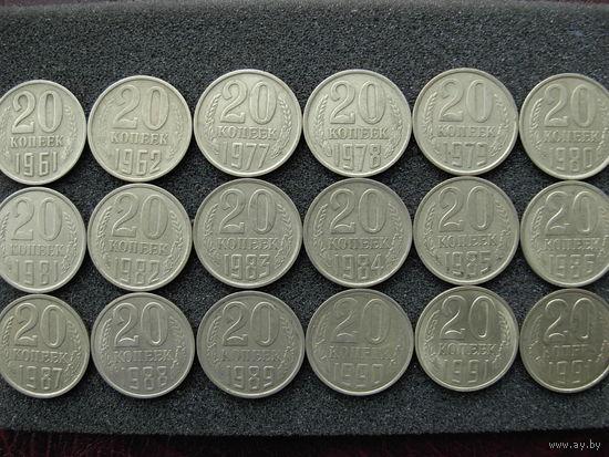 Коллекция 1.2.3.5.10.15.20 коп. 140 монет СССР список