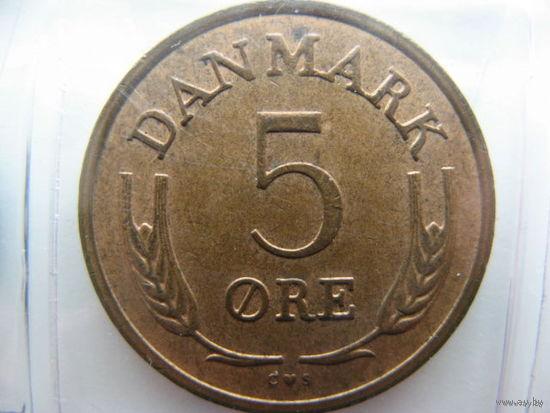 Дания 5 эре 1968г.